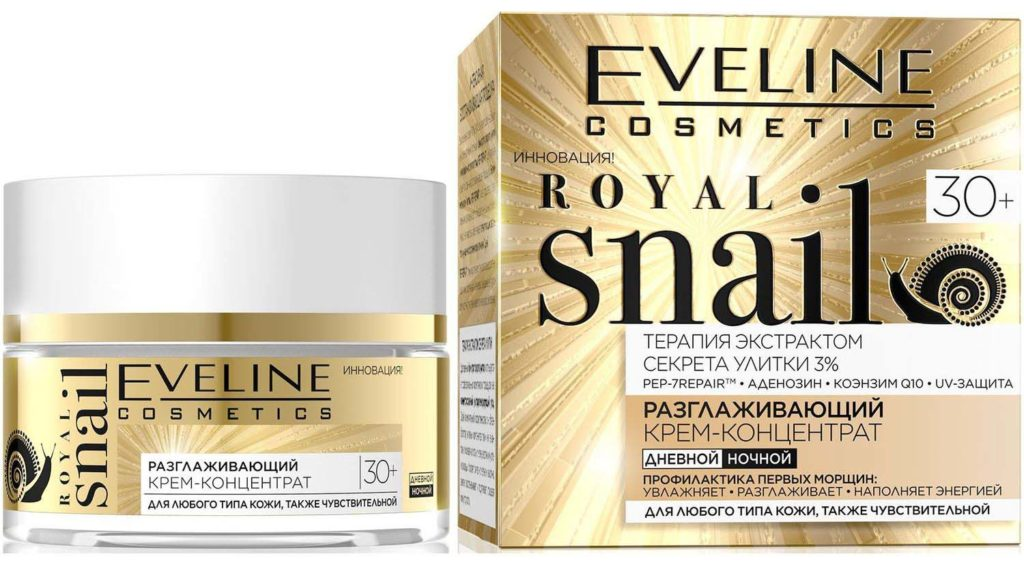 Крем Eveline Cosmetics Royal Snail