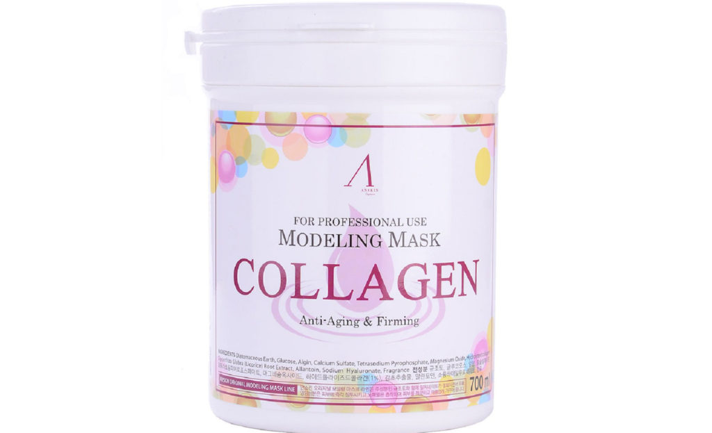 Anskin Collagen Modeling Mask Container